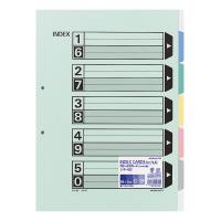 【コクヨ】 カラー仕切カード(ファイル用) B4縦 5山+扉紙 2穴 10組入 シキ-62 入数:1 ★お得な10個パック★