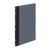 【コクヨ】 帳簿 B5 仕入帳 上質紙 100頁/冊チ-103 入数:1 ★お得な10個パック
