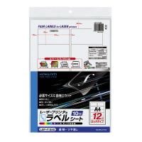 【コクヨ】 カラーLBP&コピー用フィルムラベル 10枚入 12面カット 透明 ツヤ消しLBP-F1592 入数:1 ★お得な10個パック