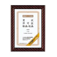 【コクヨ】 賞状額縁(金ラック) 規格A4カ-RA4 入数:1 ★お得な10個パック