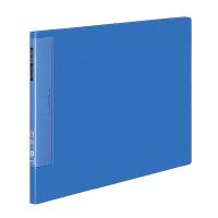 【コクヨ】 クリヤーブック(ウェーブカットポケット) A3横 固定式20枚ポケット 青 ラ-T548B 入数:1 ★お得な10個パック★