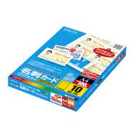 【コクヨ】 カラーレーザー&カラーコピー用名刺カード クリアカット 10面 100枚/袋 A4LBP-VC15 入数:1 ★お得な10個パック