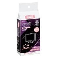 【コクヨ】 OAクリーナー液晶画面用 詰替用 135枚入EAS-CL-RL16 入数:1 ★お得な10個パック