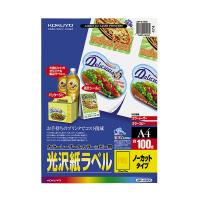 【コクヨ】 カラーLBP&コピー用光沢紙ラベル A4 100枚入 ノーカットLBP-G1900 入数:1 ★お得な10個パック
