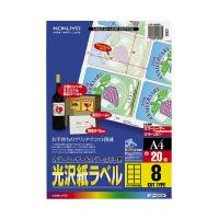 【コクヨ】 カラーLBP&コピー用光沢紙ラベル A4 20枚入 8面カット LBP-G6908 入数:1 ★お得な10個パック★