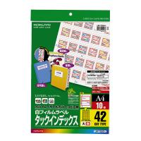 【コクヨ】 カラーLBP&コピー用タックインデックス フィルムラベル A4 42面 大 赤枠 LBP-T2591R 入数:1 ★お得な10個パック★