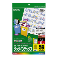 【コクヨ】 カラーLBP&コピー用タックインデックス フィルムラベル A4 56面 中 青枠LBP-T2592B 入数:1 ★お得な10個パック