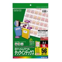 【コクヨ】 カラーLBP&コピー用タックインデックス フィルムラベル A4 56面 中 赤枠LBP-T2592R 入数:1 ★お得な10個パック
