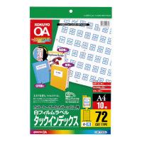 【コクヨ】 カラーLBP&PPC用タックインデックス フィルムラベル A4 72面 10枚 青LBP-T2593B 入数:1 ★お得な10個パック