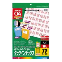 【コクヨ】 カラーLBP&PPC用タックインデックス フィルムラベル A4 72面 10枚 赤LBP-T2593R 入数:1 ★お得な10個パック