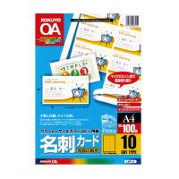 【コクヨ】 カラーレーザー&カラーコピー用名刺カード 両面印刷用 10面 100枚/袋 A4LBP-15 入数:1 ★お得な10個パック