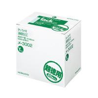 【コクヨ】 タックメモ(超徳用・ノートタイプ) 74×52mm 黄 100枚×20メ-3002 入数:1 ★お得な10個パック