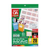 【コクヨ】 カラーLBP&PPC用タックインデックス フィルムラベル A4 28面 10枚 赤LBP-T2590R 入数:1 ★お得な10個パック
