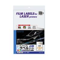 【コクヨ】 カラーLBP&コピー用フィルムラベル 10枚入 ノーカット 光沢 白LBP-G2215 入数:1 ★お得な10個パック