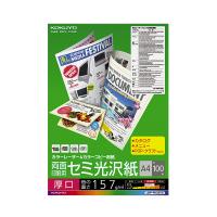 【コクヨ】 カラーレーザー&カラーコピー用紙 厚口 両面印刷用 セミ光沢紙 100枚 A4LBP-FH3810 入数:1 ★お得な10個パック