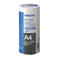 【コクヨ】 ファクシミリ感熱記録紙 210mm幅 A4 100m 芯50.8mmFAX-T210DN 入数:1 ★お得な10個パック