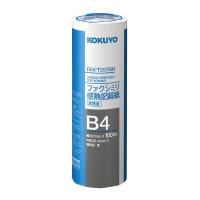 【コクヨ】 ファクシミリ感熱記録紙 B4 257mm×100m 高感度FAX-T257BN 入数:1 ★お得な10個パック