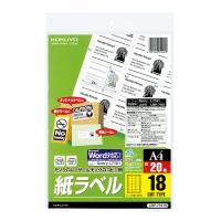 【コクヨ】 モノクロレーザー用紙ラベル A4 20枚入 18面カットLBP-7161N 入数:1 ★お得な10個パック