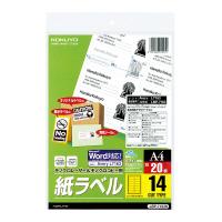 【コクヨ】 モノクロレーザー用紙ラベル A4 20枚入 14面カットLBP-7163N 入数:1 ★お得な10個パック