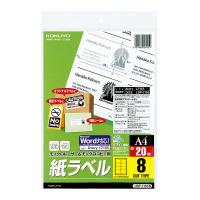 【コクヨ】 モノクロレーザー用紙ラベル A4 20枚入 8面カットLBP-7165N 入数:1 ★お得な10個パック