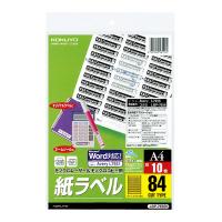 【コクヨ】 モノクロレーザー用紙ラベル A4 10枚入 84面カットLBP-7656N 入数:1 ★お得な10個パック