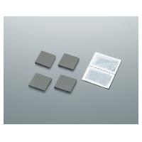 【コクヨ】 耐震ゲルベース 40×40mm 4枚EAS-TS11 入数:1 ★お得な10個パック