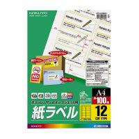 【コクヨ】 カラーレーザー&インクジェット用紙ラベル 12面 100枚入KPC-HGB861 入数:1 ★お得な10個パック