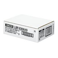 コクヨ LBP-E80649カラーLBP&コピー用ラベル リラベル 24面四辺余白付 500枚入入数:1