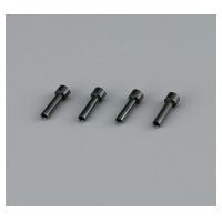 【コクヨ】 強力4穴パンチ用替刃 4本入りPN-45A 入数:1 ★お得な10個パック