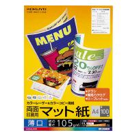 コクヨカラーレーザー カラーコピー用紙 両面印刷用マット紙 薄口A4 100枚 LBP F1110 入数 1お得な10wkPn8O0