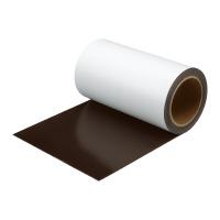 【コクヨ】 マグネットシート(ロールタイプ) 200mm×5m 白 つやなしマク-R301W 入数:1 ★お得な10個パック