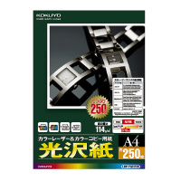 【コクヨ】 LBP&PPC用紙(光沢紙) A4 250枚LBP-FG1215N 入数:1 ★お得な10個パック