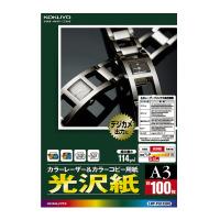 【コクヨ】 LBP&PPC用紙(光沢紙) A3 100枚LBP-FG1230N 入数:1 ★お得な10個パック