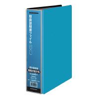 【コクヨ】 ガバット取扱説明書ファイル A4縦 青ラ-YT680B 入数:1 ★お得な10個パック