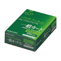 【コクヨ】 パウチフィルム 一般カード用 100枚入 MSP-F6090N 入数:1 ★お得な10個パック★
