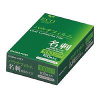 【コクヨ】 パウチフィルム 名刺用 100枚入MSP-F6095N 入数:1 ★お得な10個パック