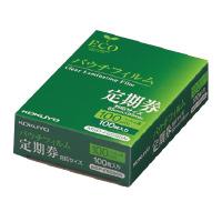 【コクヨ】 パウチフィルム 定期券用 100枚入 MSP-F6595N 入数:1 ★お得な10個パック★