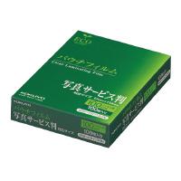 【コクヨ】 パウチフィルム 写真サービス判 100枚入 MSP-F97134N 入数:1 ★お得な10個パック★