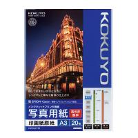 【コクヨ】 インクジェットプリンタ用紙 写真用紙(高光沢・厚手) A3 20枚 KJ-D11A3-20 入数:1 ★お得な10個パック★