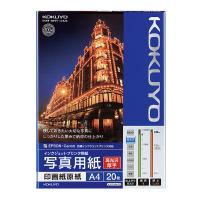 【コクヨ】 インクジェットプリンタ用紙 写真用紙(高光沢・厚手) A4 20枚KJ-D11A4-20 入数:1 ★お得な10個パック