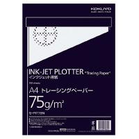 【コクヨ】 インクジェットプロッター用紙(トレペ) A4 75g/m2 100枚セ-PIT79N 入数:1 ★お得な10個パック