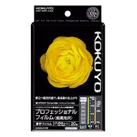 【コクヨ】 IJP用プロフェッショナルフィルム 超高光沢 ハガキ 20枚KJ-A10H-20 入数:1 ★お得な10個パック