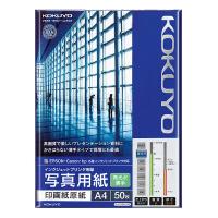 【コクヨ】 インクジェットプリンタ用紙 写真用紙(高光沢・薄手) A4 50枚KJ-D13A4-50 入数:1 ★お得な10個パック
