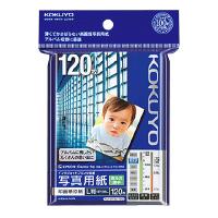 【コクヨ】 インクジェットプリンタ用紙 写真用紙(高光沢・薄手) L 120枚KJ-D13L-120 入数:1 ★お得な10個パック