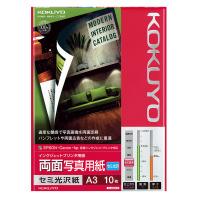 【コクヨ】 インクジェットプリンタ用紙 両面写真用紙(セミ光沢) A3 10枚KJ-J23A3-10 入数:1 ★お得な10個パック