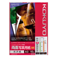 【コクヨ】 インクジェットプリンタ用紙 両面印刷写真用紙(光沢) A3 10枚KJ-G23A3-10 入数:1 ★お得な10個パック