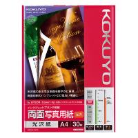 【コクヨ】 インクジェットプリンタ用紙 両面印刷写真用紙(光沢) A4 30枚KJ-G23A4-30 入数:1 ★お得な10個パック