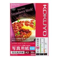 【コクヨ】 インクジェットプリンタ用紙 写真用紙(セミ光沢) A3 30枚KJ-J14A3-30 入数:1 ★お得な10個パック