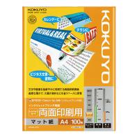【コクヨ】 インクジェットプリンタ用紙 両面印刷用 スーパーファイングレード A4 100枚KJ-M26A4-100 入数:1 ★お得な10個パック
