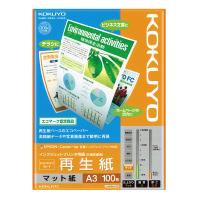 【コクヨ】 インクジェットプリンタ用紙 再生紙 スーパーファイングレード A3 100枚KJ-MS18A3-100 入数:1 ★お得な10個パック